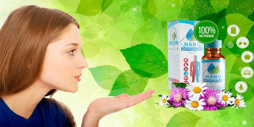 Citiți recenziile pe forum despre Anti Toxin Nano